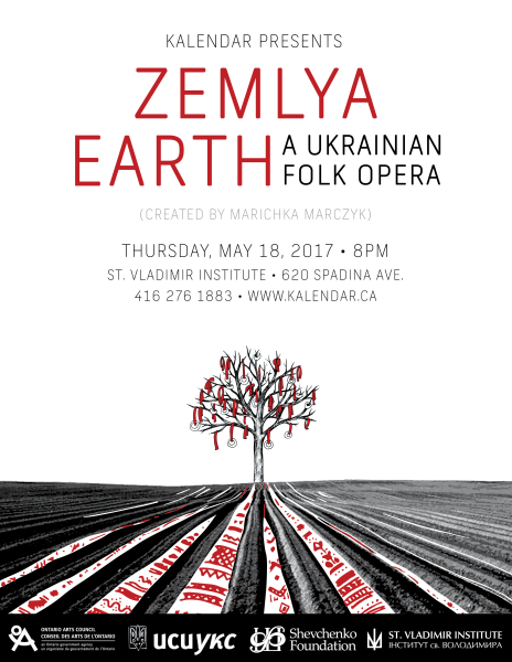 Zemlya a Ukrainian Folk Opera